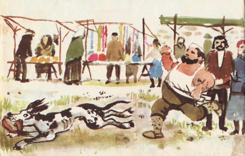Omerova ilustracija1